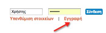 registerlink