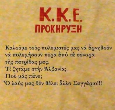 marketnews kke prokhryksh tzimeros