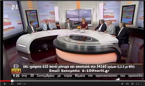 Τζήμερος ΝΕΡΙΤ