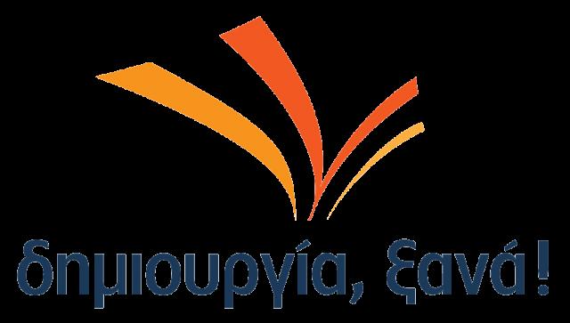 logo dimiourgia